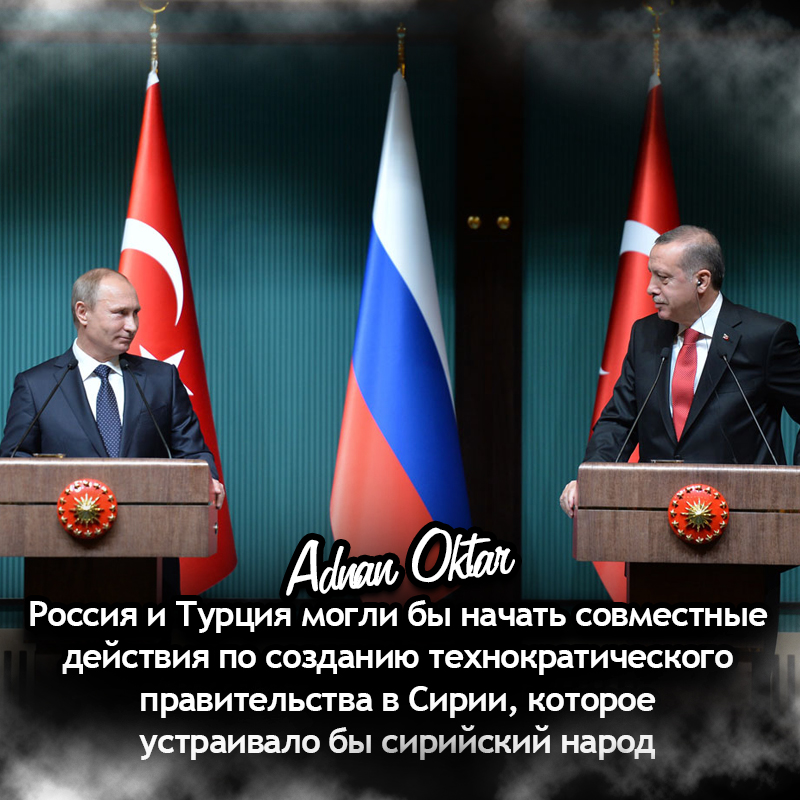 "<table style=""width: 100%;""><tr><td style=""vertical-align: middle;"">Россия и Турция могли бы начать совместные действия по созданию технократического правительства в Сирии, которое устраивало бы сирийский народ.</td><td style=""max-width: 70px;vertical-align: middle;""> <a href=""/downloadquote.php?filename=1486038470424.jpg""><img class=""hoversaturate"" height=""20px"" src=""/assets/images/download-iconu.png"" style=""width: 48px; height: 48px;"" title=""Download Image""/></a></td></tr></table>"
